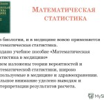 3-е издание. Пер. с англ. В.П. Леонова
