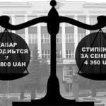 Хмельницький національний університет (ХНУ) — Хмельницький